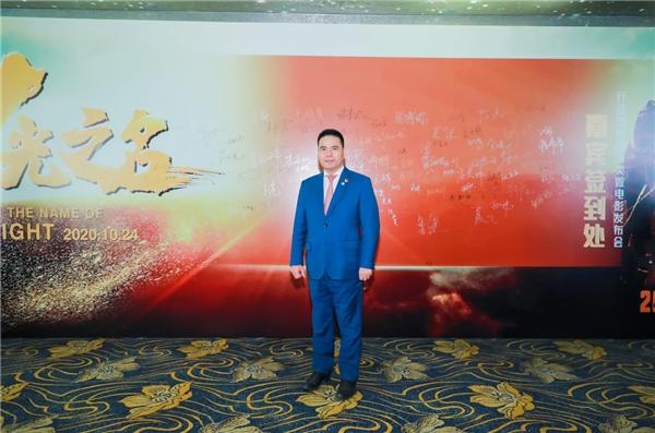 超燃!远东控股匠心巨制行业首部剧情类微电影《以光之名》正式发布