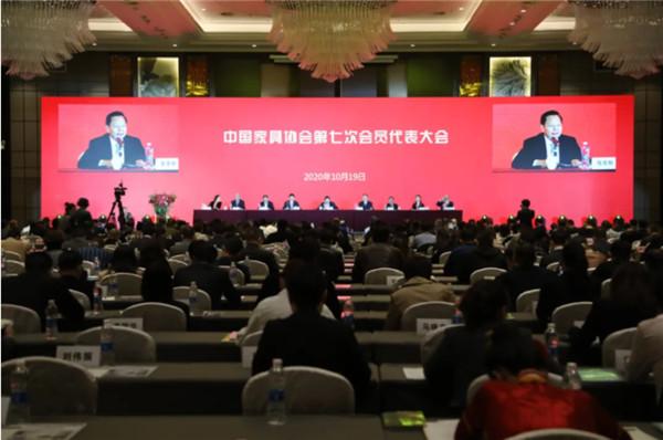 """晚安家居当选""""中国家具协会第七届理事会副理事长单位"""""""