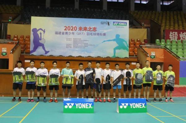 林丹出席YONEX青少年赛 让羽毛球的种子扎根少年的心