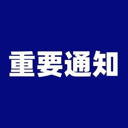最新消息!新建安丘站、诸城西站位置公布!京沪二通道潍坊设3站!