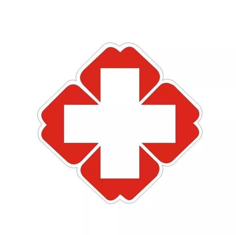 大理大学第一附属医院2020年招聘第三批非事业编制工作人员公告