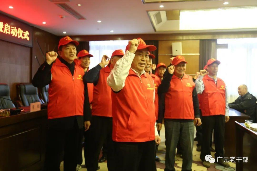 """旺苍县成立""""旺苍银晖""""老干部志愿服务队"""