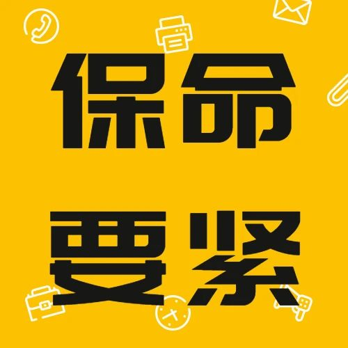 经常通宵加班,深圳25岁女子查出肝癌!熬夜的危害比想象的更大……