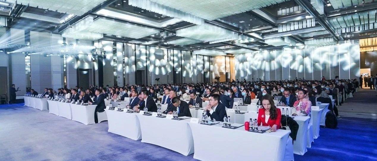 2020中国协同管理高峰论坛上海开幕致远互联COP开启数字化升级新基建