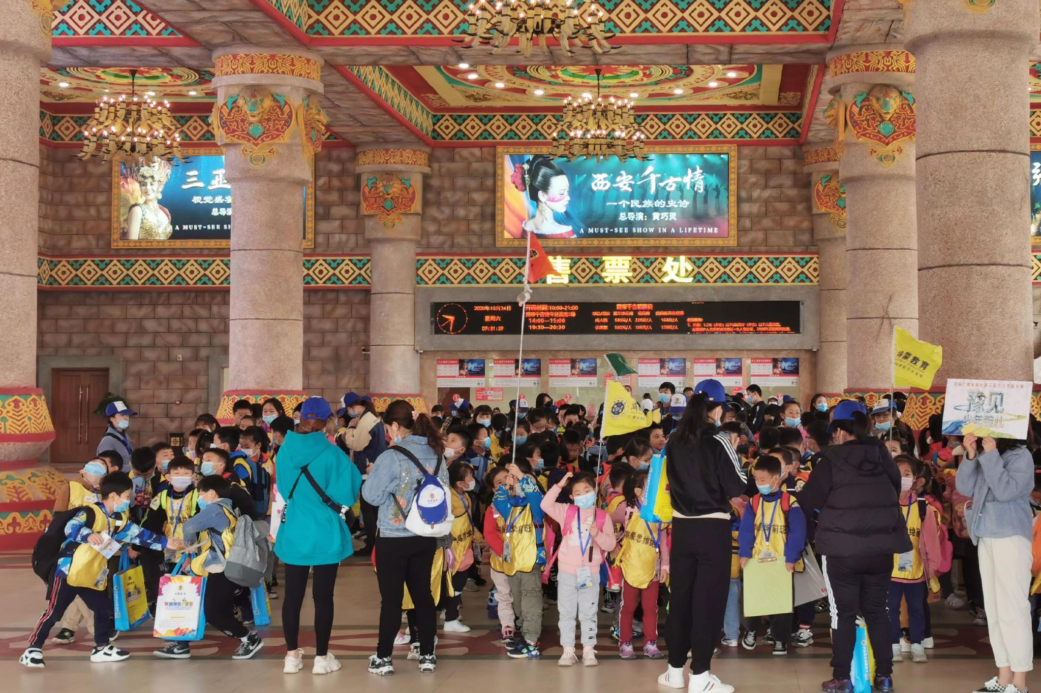 河南广播电视台第三届《豫见少年腕儿》少儿书画大赛决赛盛大开幕