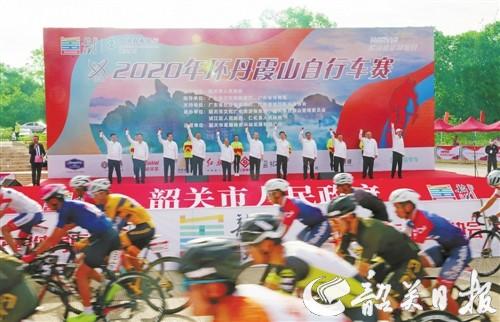 2020年环丹霞山自行车赛鸣笛开赛