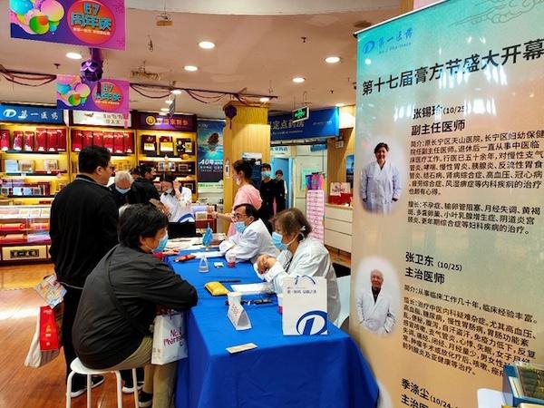 """""""健康小站""""进驻购物中心 67岁的第一医药也开始线上带货"""