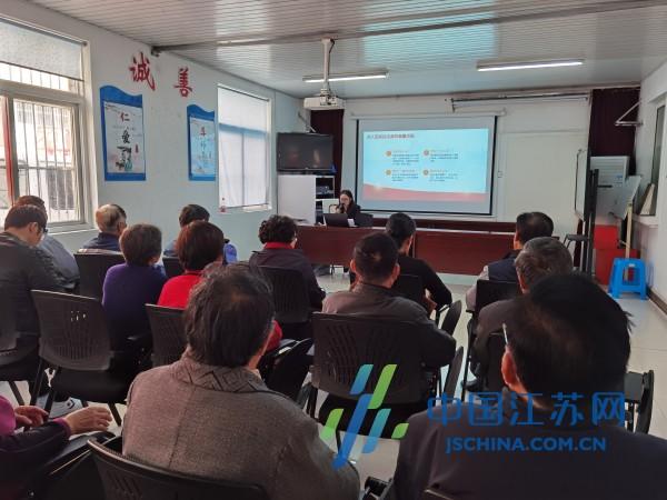 南通黎明社区开展《民法典》法律知识讲座