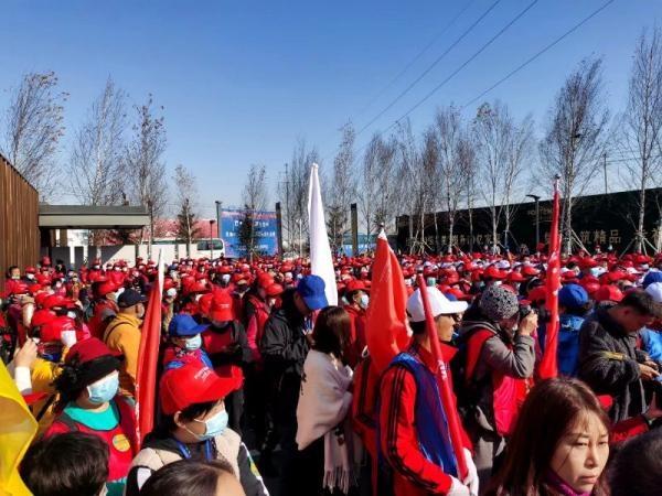 2020年吉林省户外运动徒步节活动开启