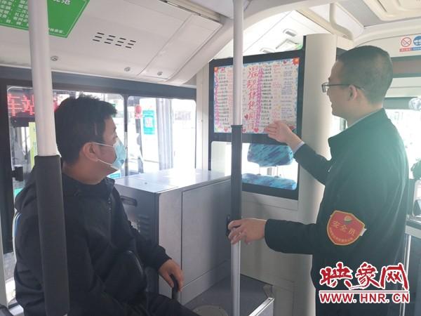 公交地铁怎么换乘?郑州公交调度员手绘换乘信息图