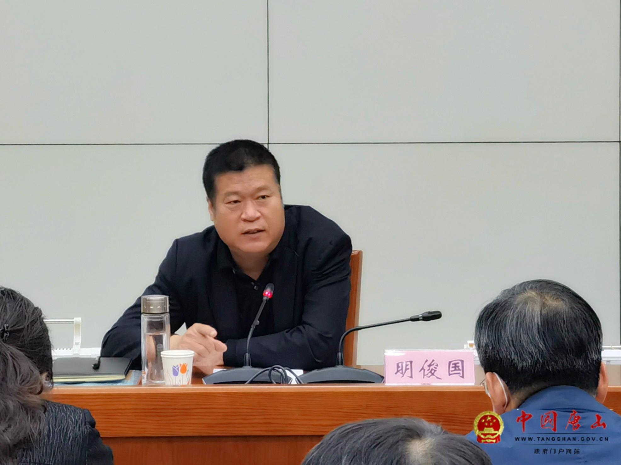 唐山市召开2020年国家统一 法律职业资格考试工作领导小组会议