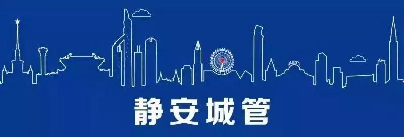 """【执法最给力(59)】开展""""双随机""""执法检查 维护城区市容市貌"""
