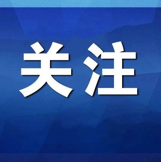 广西2021年普通高考方案正式公布!这些事你要知道