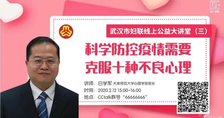 天津师大心理学部党委获评天津市先进基层党组织