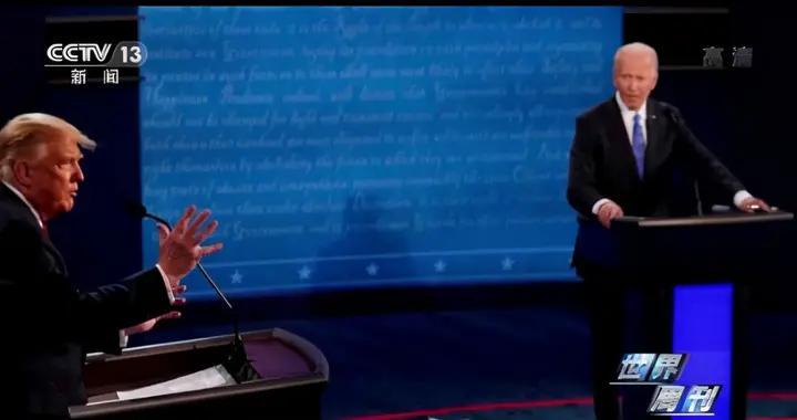 世界周刊丨投票日临近 美国大选进入最后阶段