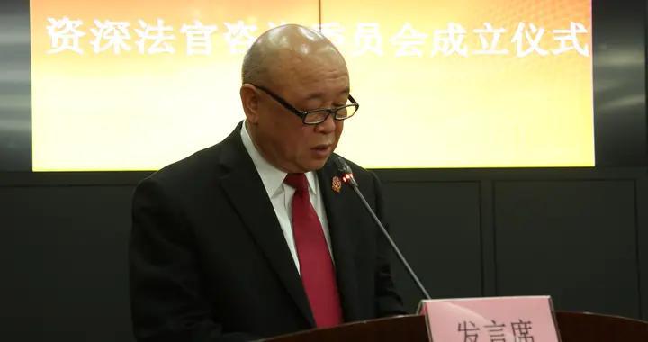 西安:碑林区法院成立资深法官咨询委员会