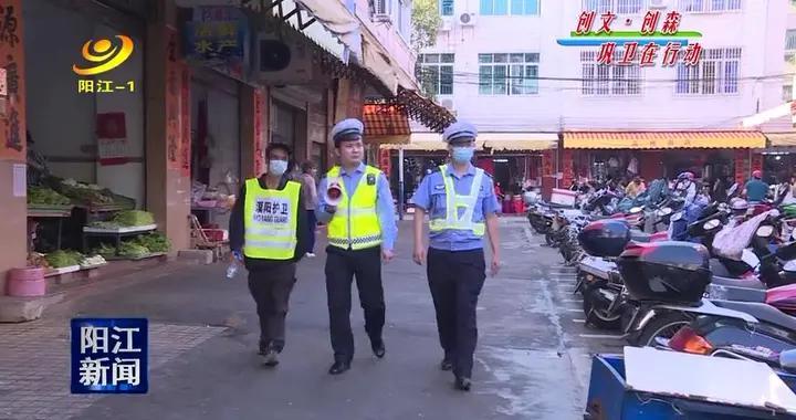 阳江市公安交警全员上路当创文巩卫宣传员