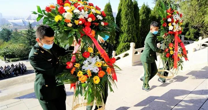 邹城市举办2020年退役军人公祭革命烈士活动