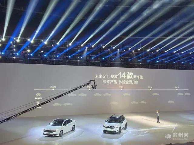 神龙汽车计划五年投放14款新车,提出增配不增价