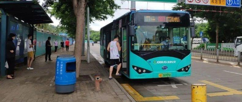 深圳地铁新线即将开通!配套公交线网大调整来啦!
