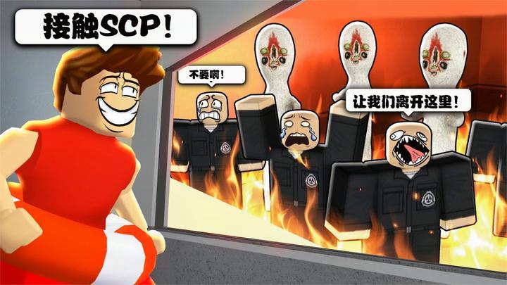 Roblox SCP电梯模拟器:更多的SCP来袭!遭遇收容失效?小格解说