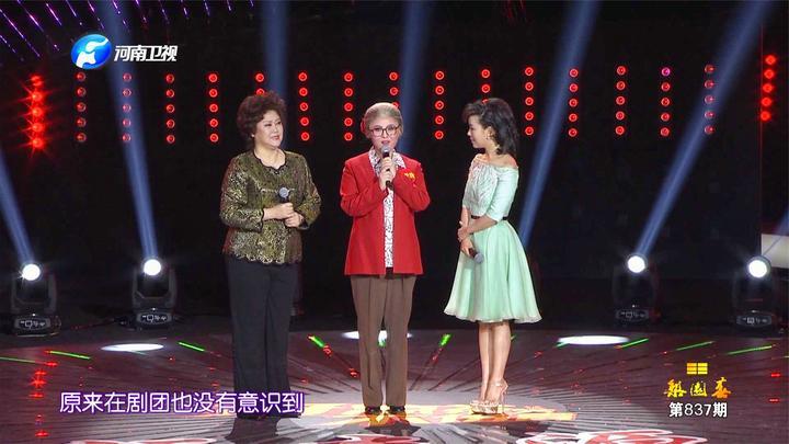 王惠老师回忆常香玉 陈宪章生前指导自己学戏,泪目!