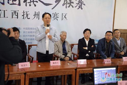 中国围棋联赛首轮抚州胜山西