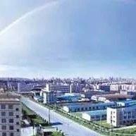 赞!南宁将在五象新区建保险创新产业园