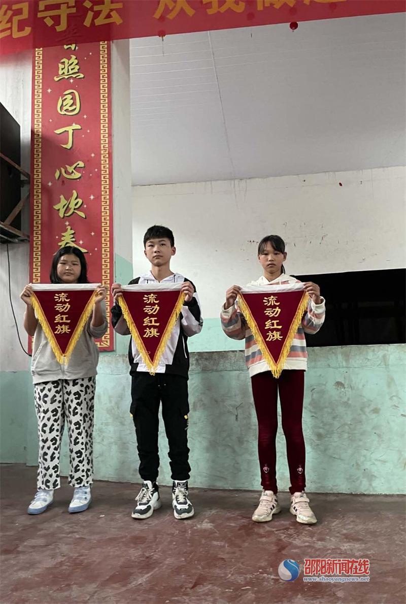 武冈市大甸镇中学开展流动红旗进班级活动