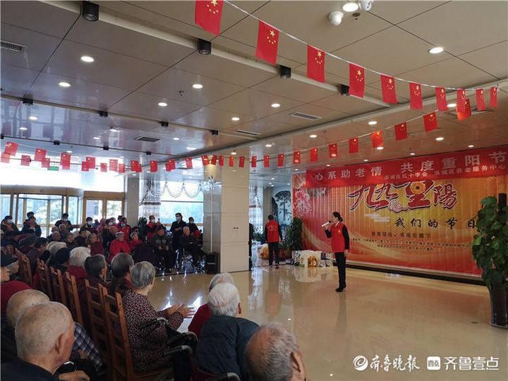 """滨州农商银行红十字志愿服务队开展""""心系助老情共度重阳节""""活动"""