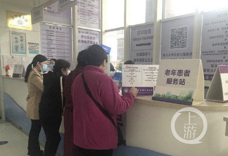 望他山|四川出新规要求医院为老年人保留人工服务窗口
