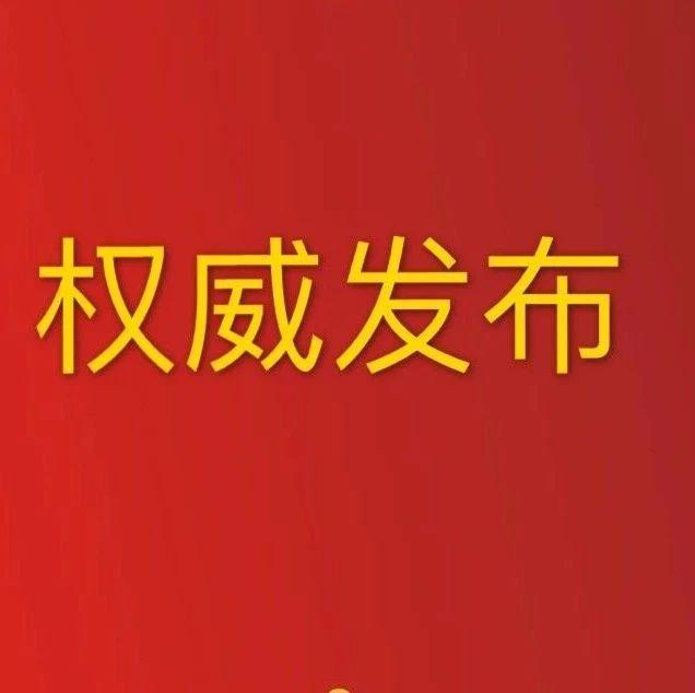 做好准备!广西2021年普通高考方案正式公布