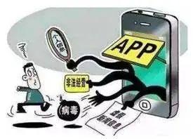 上海公安专项检查349款教育类APP 这两款APP被点名图片