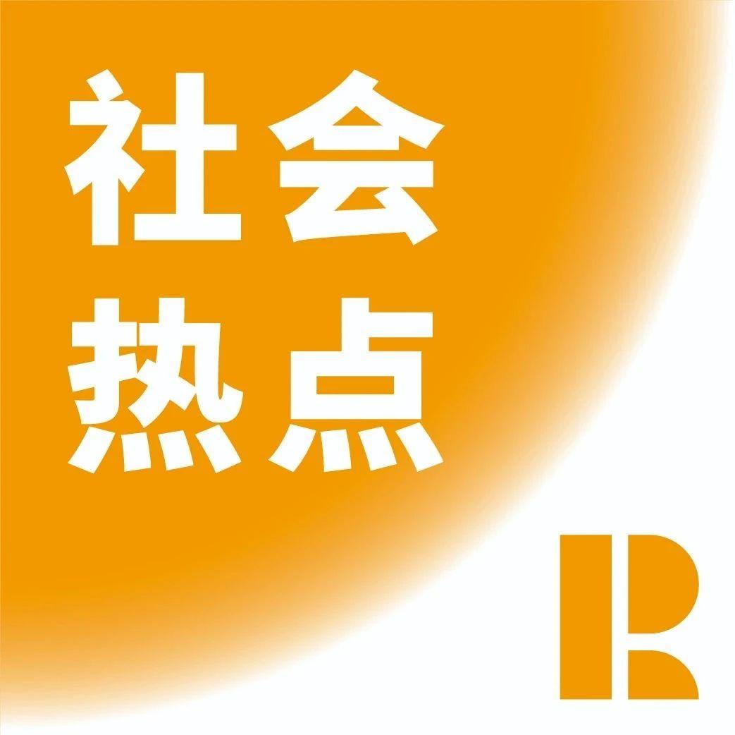 全省首个!这个重大项目落户武汉大学