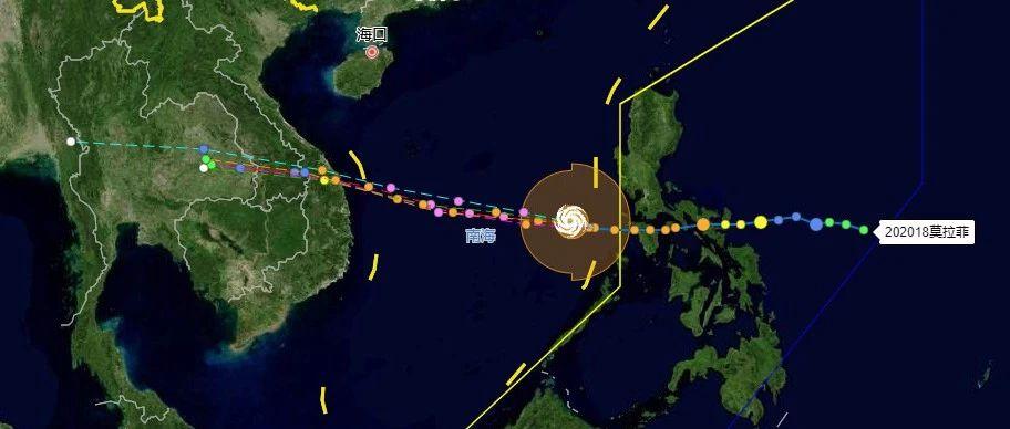 """台风三级预警!海浪二级预警!""""莫拉菲""""最强可达强台风级!"""