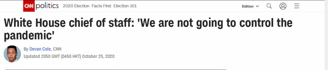 """""""我们不会去控制疫情"""",此话出自白宫……图片"""