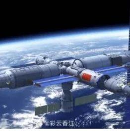 中国空间站拒绝美国:这次你们真的不太行