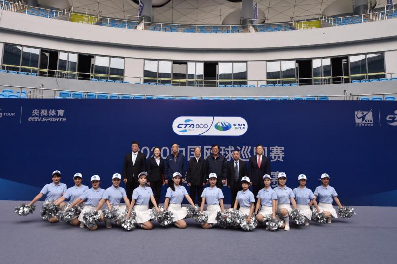 2020中国网球巡回赛河南网球公开赛开幕式在郑举行