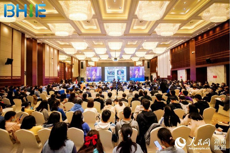 2020湖南生物医药与健康产业博览会在长沙开幕