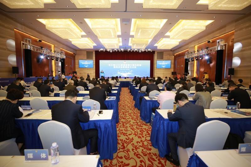 长三角G60科创走廊九城市政协委员企业联盟成立大会举行