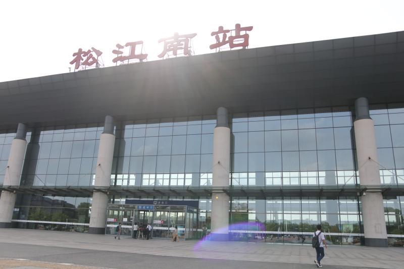 沪苏湖铁路在上海松江设高铁站,松江枢纽成上海西南门户