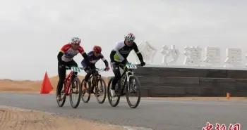 500余名骑行爱好者角逐自行车沙漠挑战赛