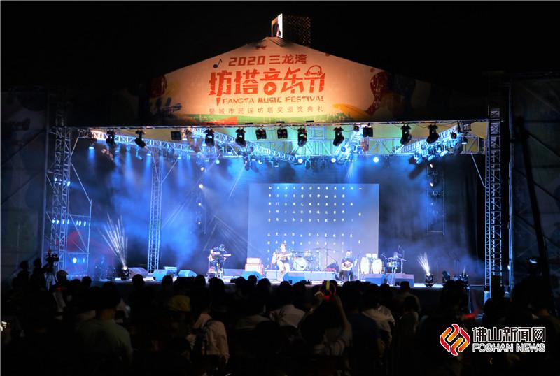 坊塔音乐节唱响三龙湾 2020中欧文化周精彩闭幕