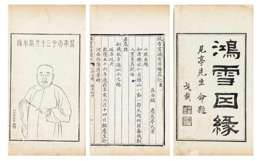 京华物语㉗丨北京的居民都是爱花的人图片