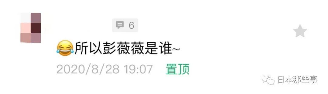 """福士苍汰新剧收官收视遇冷 主演作品连续""""扑街"""""""