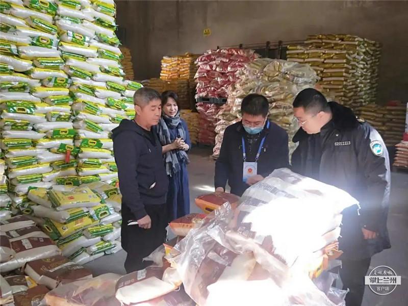"""兰州市市场监管局抽查涉嫌盗用""""泰长香""""大米商标侵权"""