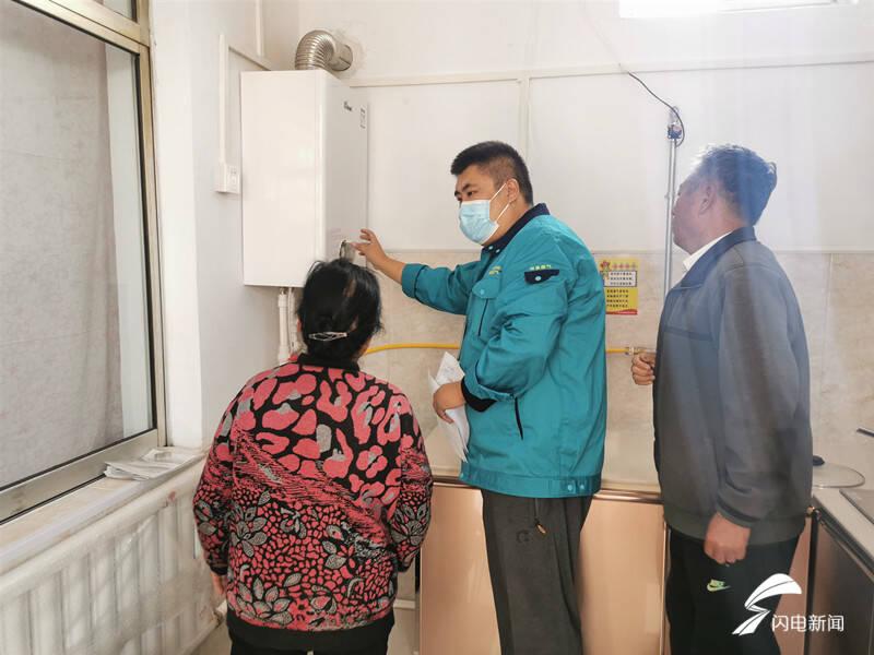 """淄博周村区24个村居、3300多户 """"气代煤""""通气点火 村民:更省钱更卫生了"""