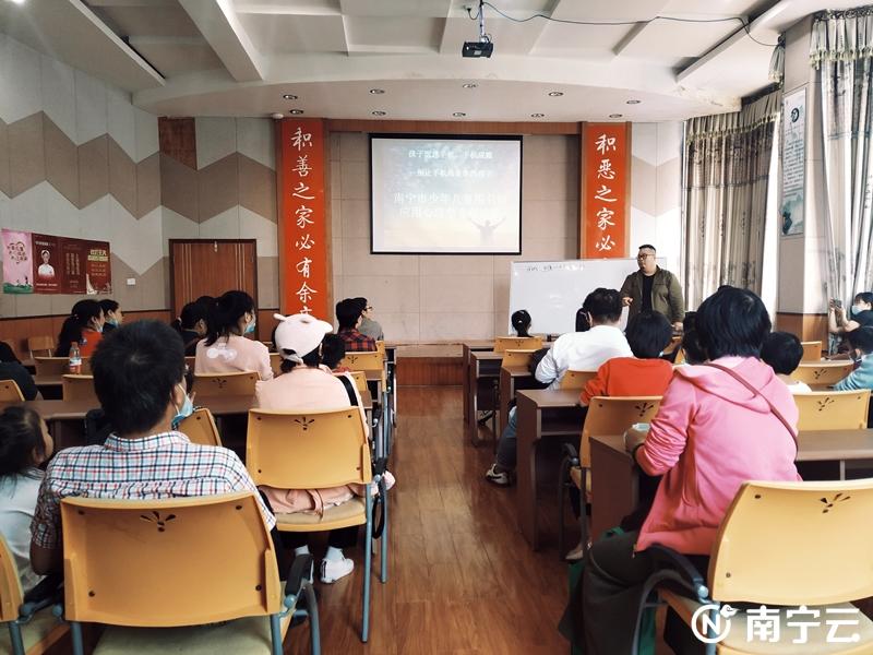 """南宁市少年儿童图书馆开展2020年关爱儿童从""""心""""开始——健康成长心理咨询服务活动"""
