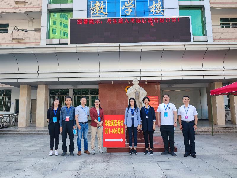 惠州开放大学圆满完成2020年秋季学士学位英语考试工作发布时间:2020-10-26