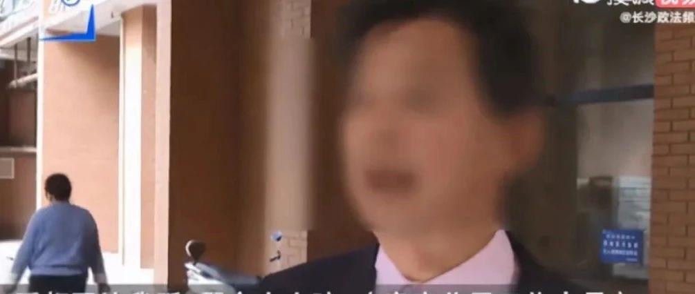 不买不准睡觉!男子跟团游威海被逼买下40万商品房?官方通报